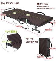 折りたたみ電動ベッド介護折りたたみ折り畳み電動リクライニングベッド