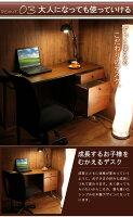 【送料無料】学習机2点セット椅子付きデスク学習机組み換え組換え幅120cm勉強机勉強デスクPCデスクパソコンデスクセットチェア