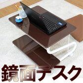 パソコンデスク PCデスク ロータイプ パソコンラック ノートパソコン ノート用 デスク ラック プリンター プリンタ キャスター アウトレット セール 激安 安い 人気