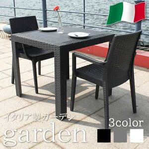 ガーデン テーブル 3点 セット ガーデンテーブルセット パラソル穴 プラスティック ラタン調 ガーデンセット ベランダ テラス バルコニー アウトドア 屋外 ガーデニング ウッドデッキ 庭 肘付き 2人用 2人掛け おしゃれ カフェ風 アウトレット strsr