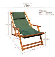 【送料無料】デッキチェアグリーンデッキチェアーアウトドアガーデンビーチチェア木製屋外折りたたみガーデンチェア椅子プールビーチハンモック