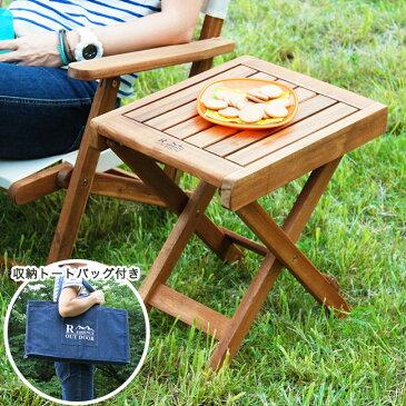 ガーデンテーブル 木製 ガーデンファニチャー テーブル ガーデニング おしゃれ 庭 ベランダ テラス バルコニー アウトドア レジャー サイドテーブル 折り畳み 人気