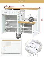 キッチンカウンターカウンターテーブル食器棚レンジ台幅120cm間仕切りキャスター下収納カウンターキッチンキッチンワゴンガラス扉引出しコンセント北欧シンプルおしゃれホワイト白アウトレットセール激安安い人気