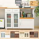 キッチンカウンター カウンターテーブル 食器棚 引き戸 レン...