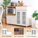 キッチンカウンター カウンターテーブル 食器棚 引き戸 レンジ台 幅120cm