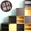 【キューブボックス カラーボックス 万能収納ラック CUBE BOX 低価格 おしゃれ 収納 キッチン収...