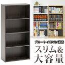 カラーボックス 収納ボックス 本棚 書棚 収納棚 CDラック...