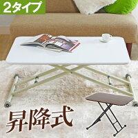 ガス昇降式フリーテーブル【昇降テーブル昇降式リフティングテーブル昇降テーブルリフトテーブル】