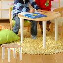 ネイキッズ ミニテーブル キッズテーブル 木製 子供 子供部屋 キッズ ベビー ナチュラル 人気