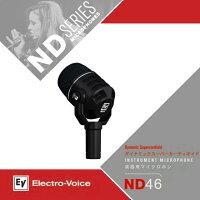 EVエレクトロボイスND46ダイナミックスーパーカーディオイド・楽器用マイクロホン