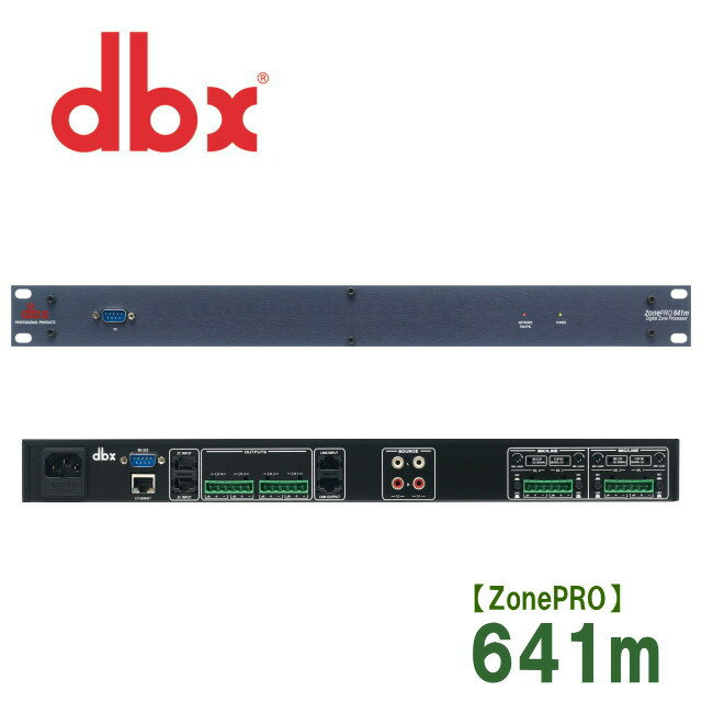 DAW・DTM・レコーダー, その他 dbx ZonePRO641m