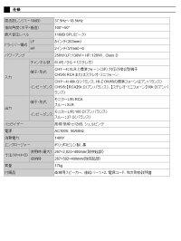 【専用キャスター付きカバープレゼント!!】JBL/EONONEPROポータブルPAシステム380W【PAセット・簡易PA・音響セット・EONONE/EON1】