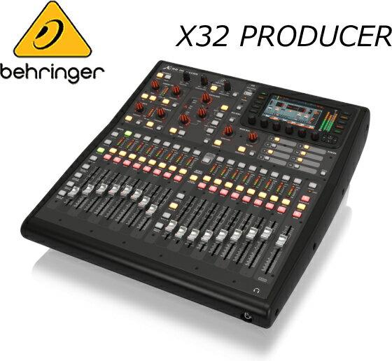 ミキサー, デジタルミキサー Behringer X32 PRODUCER