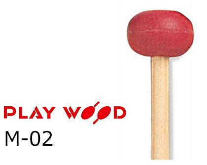 パーカッション・打楽器, アクセサリー・パーツ PlayWood :H() M-02