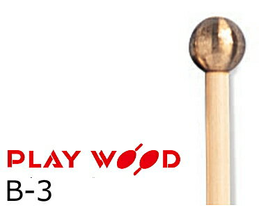 パーカッション・打楽器, グロッケン PlayWood :VH() B-3