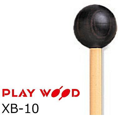 パーカッション・打楽器, アクセサリー・パーツ PlayWood :VH() XB-10