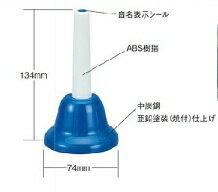 ゼンオンミュージックベルカラーハンド式タイプ20音セットCBR-20ハンドベル