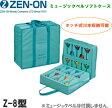 ゼンオン/全音 ミュージックベルソフトケース タッチ式タイプ20本用 Z-8型