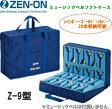 ゼンオン/全音 ミュージックベルソフトケース 28本収納タイプ Z-9型