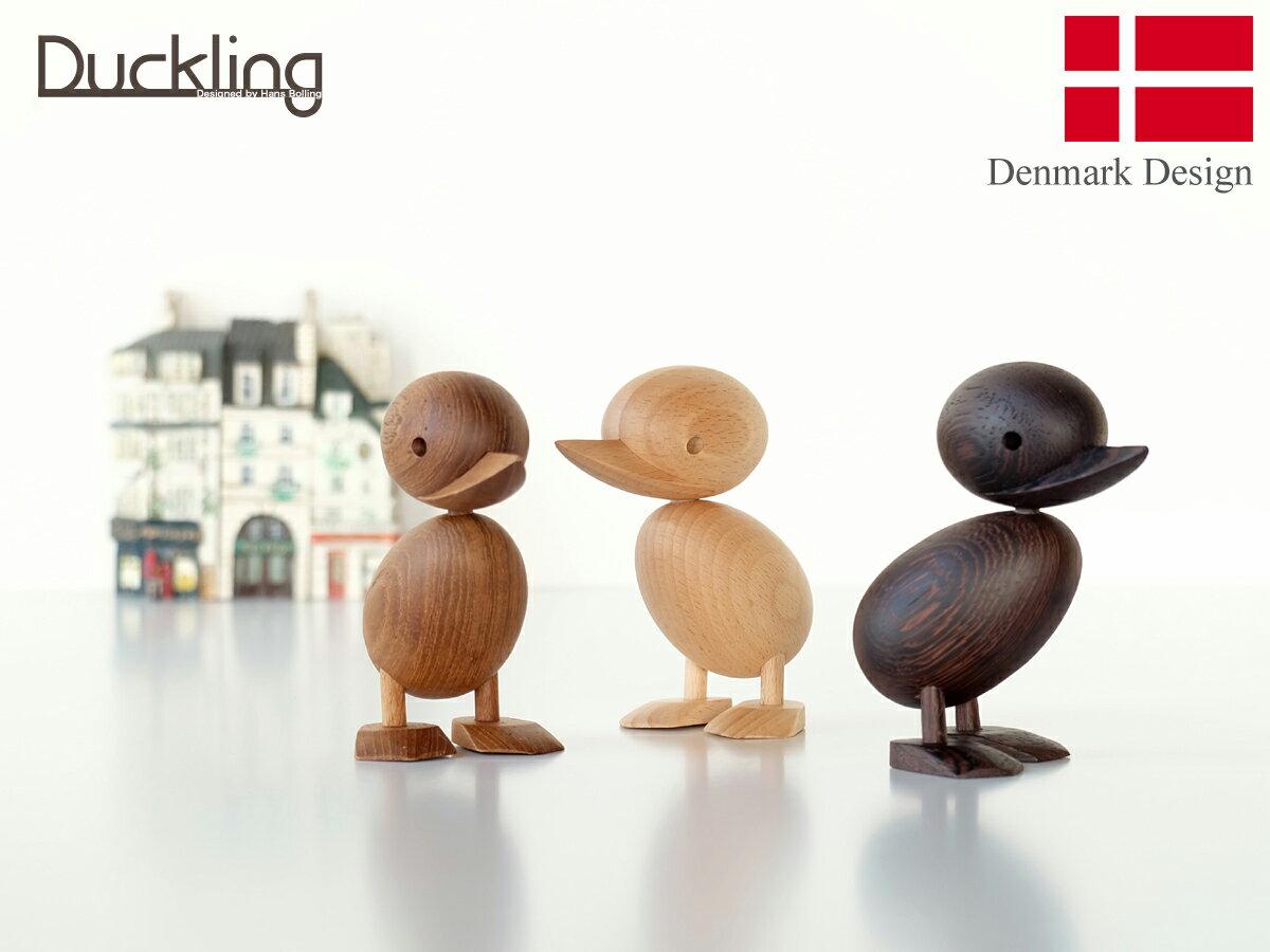 ハンス・ブリング ダックリング 全3色 Hans Bolling Duckling 子アヒル 木製玩具 フィギュア 木のオブジェ インテリア 人形 置物 北欧雑貨 ジェネリックリプロダクト 鳥 チーク 可愛い お洒落 ディスプレイ ギフト プレゼント