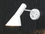 アルネ・ヤコブセン ブラケット ホワイト ウォール デザイナーズ デザイン インテリア リプロダクト アルネヤコブセン