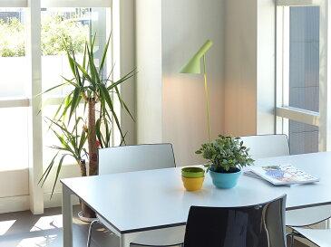 AJ フロアライト ライトグリーン アルネ・ヤコブセン Arne Jacobsen デザイナーズ フロアランプ インテリア照明 ソファ リビング リプロダクト ベッド 寝室 間接照明 北欧 スタンドライト アルネヤコブセン スポットライト フロアスタンド