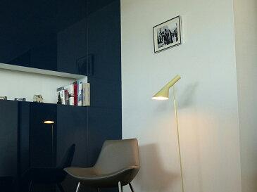 AJ フロアライト ベージュ アルネ・ヤコブセン Arne Jacobsen デザイナーズ フロアランプ インテリア照明 ソファ リビング スポットライト リプロダクト 間接照明 北欧 スタンドライト アルネヤコブセン フロアスタンド