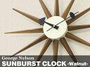 サンバーストクロック ウォールナット材 ジョージネルソン 掛け時計 ミッドセンチュリー George Nelson ウォールクロック 壁掛け インテリア雑貨 クロック デザイナーズ 10P30May15