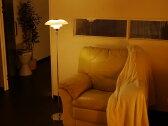 ポールヘニングセン フロアライト PH3 1/2-2 1/2 デザイナーズ Poul Henningsen インテリア照明 リプロダクト ソファ コーナー リビング 間接照明 フロアスタンド ランプ 北欧 送料無料