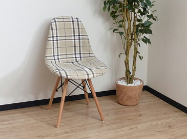 Shell Chair シェルチェア DSW ファブリック チェック柄 ナチュラルレッグ ダイニングチェア ミッドセンチュリー デザイナーズチェア チャールズ レイ EAMES ウッドベース リプロダクト 食卓 椅子 イス パーソナルチェア イームズ