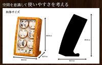 ワインディングマシーン12本巻