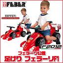 【在庫有り】【無料ギフト包装対応】足けり乗用玩具 フェラーリ F1 ニューモデル!F2012 Feber Ferrari F1 乗用玩具 足けり おもちゃ キックカー 手押し車 足蹴り乗用玩具 1歳 誕生日 お祝い