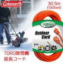Coleman コールマン 30.5m(100feet) TORO 電動パワーショベル(除雪機)の延長コード 電動雪かき機 電動除雪機 Coleman Cable 02309 16/3 Vinyl Outdoor Extension Cord, Orange, 100-Feet