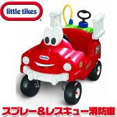 【在庫有り】【送料無料】Little Tikes リトルタイクス スプレー&レスキュー 消防車 足けり乗用玩具 レスキュー車 足けり おもちゃ キックカー 手押し車 足蹴り乗用玩具 1歳 誕生日 お祝い