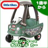 【在庫有り】【送料無料】【ギフト包装不可商品】Little Tikes リトルタイクス コージークーペ オフロード カー 足けり乗用玩具 足けり おもちゃ キックカー 手押し車 足蹴り乗用玩具 1歳 誕生日 お祝い Little Tikes Cozy Coupe Off-Roader Ride-On