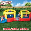 【在庫有り】【大型遊具】バンザイ バウンサー アンド スライド アクティビティ センター トランポリン ボールピッド ボールプール ビニールプール エアー遊具 子供用 家庭用 Banzai Bouncer 'N Slide Activity Center