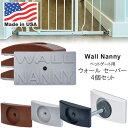 ウォールナニー ウォール セーバー 4個セット ベビーゲート ペットゲート セーフティグッズ 固定 簡単 取付 補強 すべり止めパッド 穴あけ不要 ブルー ブラウン グレー パープル ホワイト 64968 Wall Nanny Baby Gate Wall Protector (4 Pack)