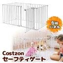 【在庫有り】【送料無料】Costzon ベビー セーフティゲート 6パネル 折りたたみ スチール製 ベビーサークル ベビーゲート ベビーフェンス プレイヤード セーフティゲート ベビーグッズCostzon製Costzon Baby Safety Gate (White6-Panel)