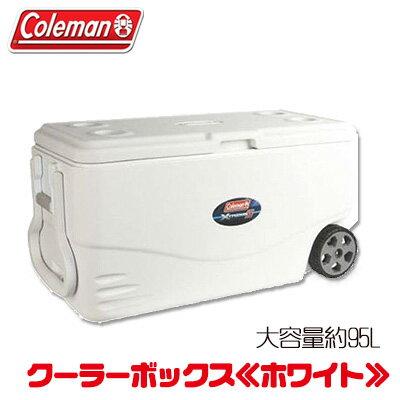 Coleman コールマン エクストリーム ホイール クーラー ≪ホワイト≫ 100QT 容量約95L...