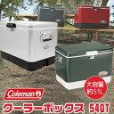【送料無料】コールマン スチールベルト クーラー / 54Q...