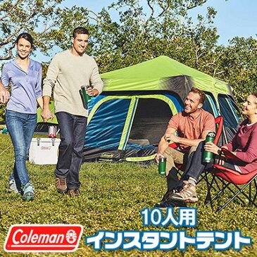 【在庫有り】【Coleman】コールマン ダークルーム インスタント キャビン テント バーベキュー レインフライ 野外 Outdoor 簡単収納 アウトドア キャンプ Coleman 10-person Dark Room Instant Cabin Tent with Rainfly