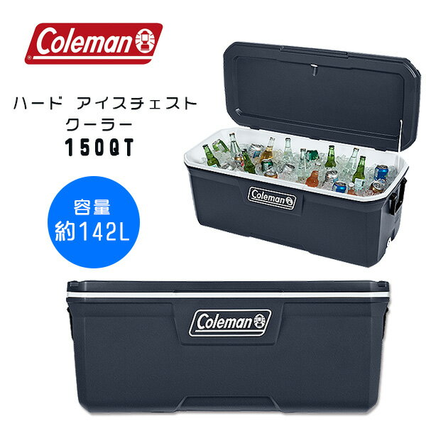 アウトドア, クーラーボックス  150QT 142L BBQ Coleman 150 Quart Hard Ice Chest Cooler, Blue Nights