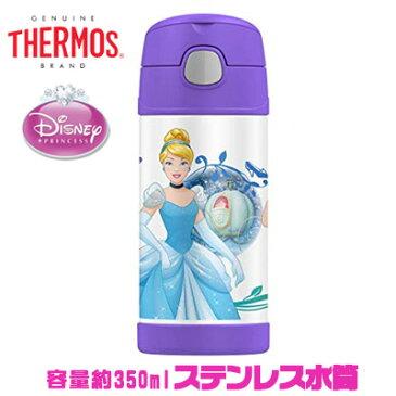 【在庫有り】THERMOS携帯マグ ディズニー プリンセス ステンレス水筒 (F400 パープル プリンセス) サーモス ステンレス水筒350ml シンデレラ リトル マーメイド アリエル 美女と野獣 ベル キッズストローボトル 12時間保冷 Disney Princess 12 Ounce Bottle