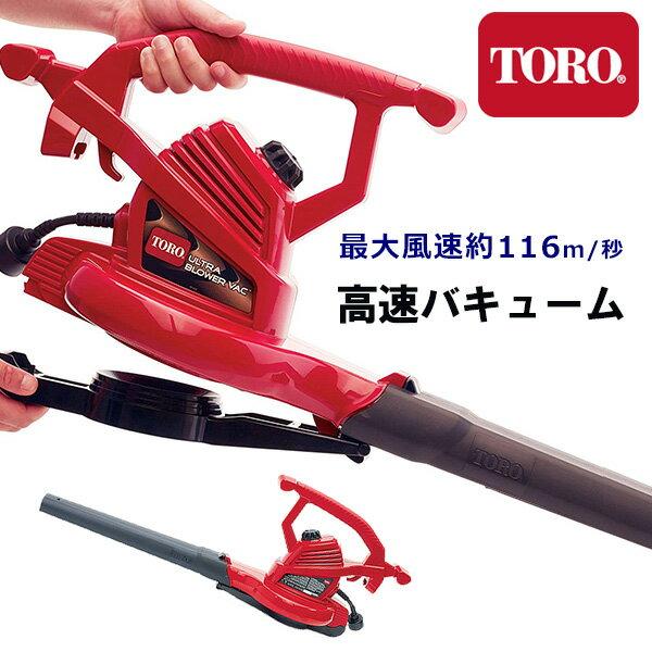 ガーデニング機器, ブロワ Toro USA Toro Ultra Leaf Blower Vac