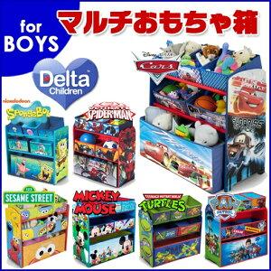 スパイダーマン ミッキーマウス セサミストリート スポンジ タートルズ パウパトロール おもちゃ 子供部屋 ボックス