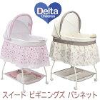 デルタスイートビギニングズバシネットベビーベッドお昼寝クリブゆりかご日よけナイトライト赤ちゃん出産祝い新生児DeltaChildrenSweetBeginningsBassinet
