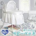 【在庫有り】デルタ クラシック スイート ビギニングズ バシネット お昼寝 ベビーベッド ゆりかご 日除け キャスター マットレス シーツ 収納 赤ちゃん 出産祝い 新生児 25020-105 Delta Children Classic Sweet Beginnings Bassinet, White