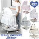 【在庫有り】デルタ スイート ビギニングズ バシネット ベビーベッド お昼寝 クリブ 日よけ ナイトライト 赤ちゃん 出産祝い 新生児 Delta Children Sweet Beginnings Bassinet