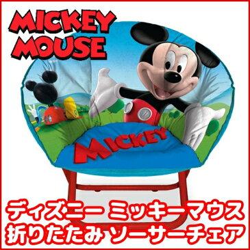 【在庫有り】Disney ディズニー ミッキーマウス トドラー ソーサーチェア キッズ 子供用 折りたたみ ソファー イス パイプ椅子 子供用家具 子供部屋