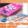 【在庫有り】ディズニー ミニーマウス オンザゴー 折りたたみ 幼児用 簡易ベッド キャンピングベッド レジャーベッド キャンプ アウトドア Disney Mickey Mouse / Minnie Mouse On-the-Go Folding Slumber Set
